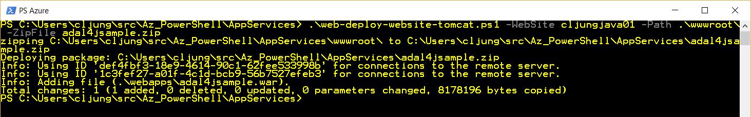 webdeploy_tomcat_exec